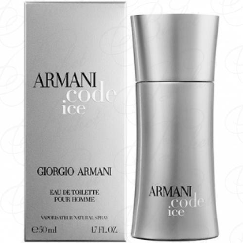 Туалетная вода Armani ARMANI CODE ICE 75ml edt