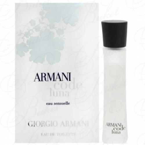 Миниатюры Armani ARMANI CODE LUNA EAU SENSUELLE 3ml edt