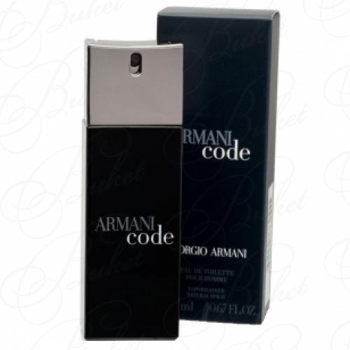 Миниатюры Armani ARMANI CODE MEN 20ml edt
