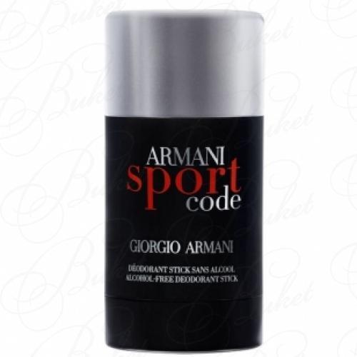 Дезодорант стик Armani ARMANI CODE SPORT MEN deo-stick 75ml