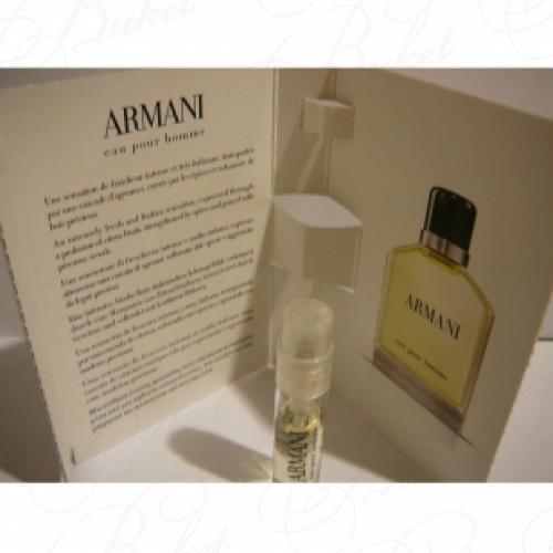 Пробники Armani ARMANI EAU POUR HOMME 1.5ml edt