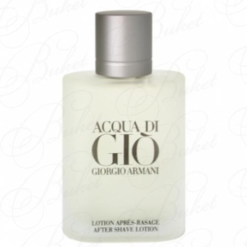 Лосьон после бритья Armani ACQUA DI GIO FOR HIM a/sh 50ml