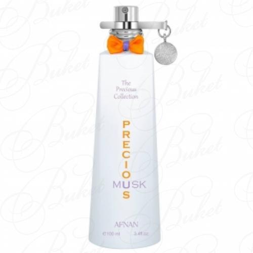 Парфюмерная вода Afnan PRECIOUS MUSK 100ml edp