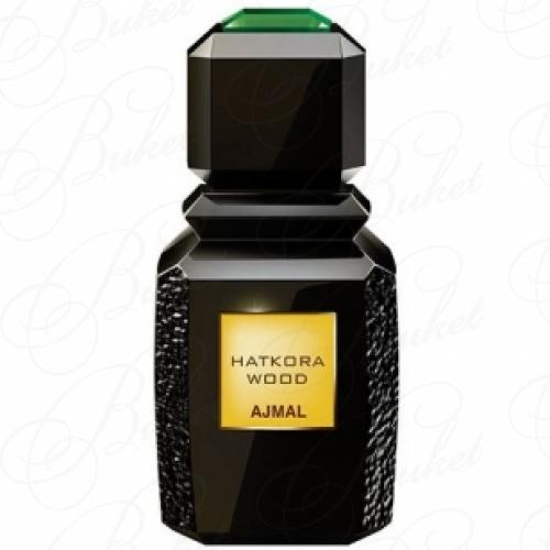 Тестер Ajmal HATKORA WOOD 100ml edp TESTER