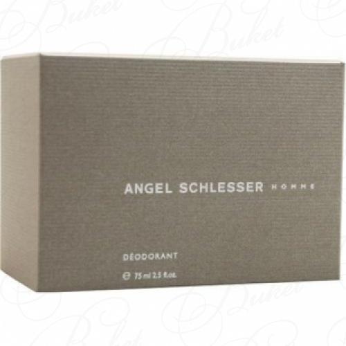 Дезодорант спрей Angel Schlesser MAN deo 75ml