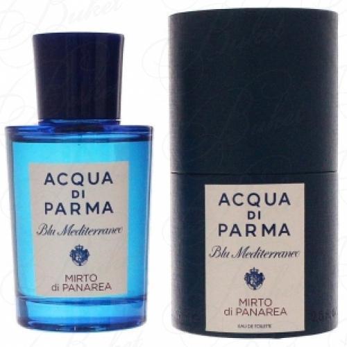 Туалетная вода Acqua Di Parma BLU MEDITIRRANEO MIRTO DI PANAREA 75ml edt