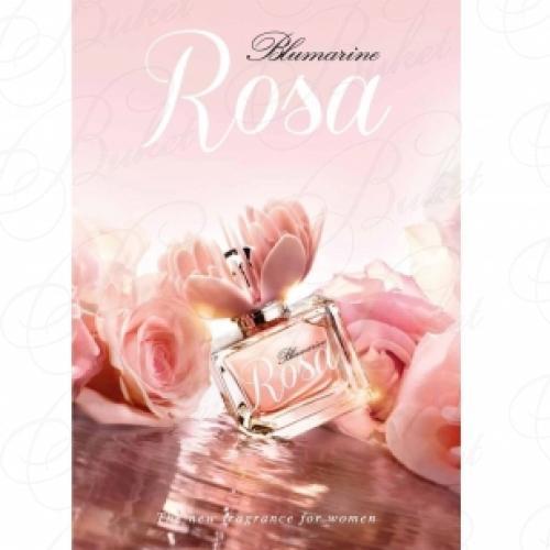 Пробники Blumarine BLUMARINE ROSA 1.5ml edp