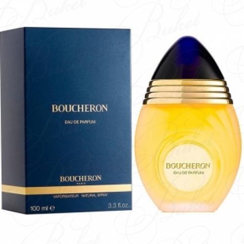 Парфюмерная вода Boucheron BOUCHERON POUR FEMME 50ml edp