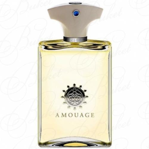 Парфюмерная вода Amouage CIEL MAN 100ml edp