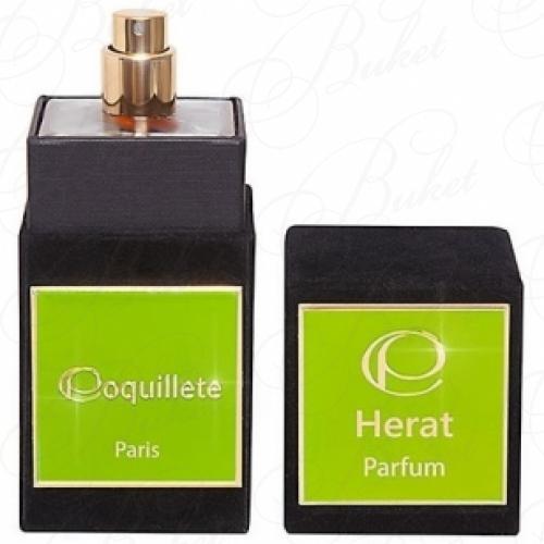 Духи Coquillete HERAT extrait de parfum 100ml