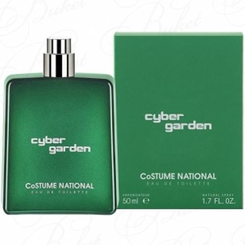 Туалетная вода Costume National CYBER GARDEN 50ml edt
