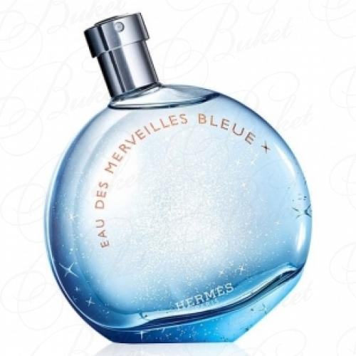 Туалетная вода Hermes EAU DES MERVEILLES BLEUE 50ml edt