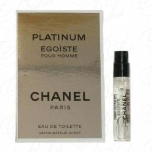 Пробники Chanel EGOISTE PLATINUM 1.5ml edt