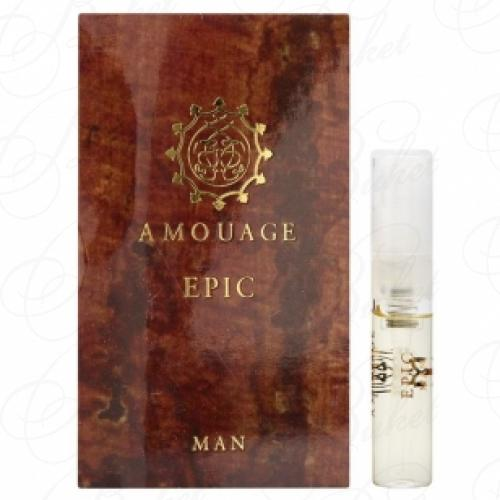 Пробники Amouage EPIC MAN 2ml edp