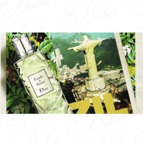 Пробники Christian Dior ESCALE A PARATI edt 1ml