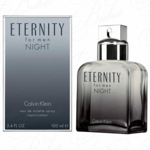 Туалетная вода Calvin Klein ETERNITY NIGHT FOR MEN 100ml edt