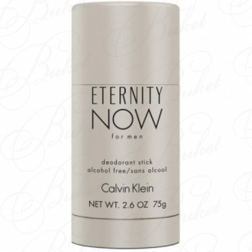 Дезодорант стик Calvin Klein ETERNITY NOW FOR MEN deo-stick 75ml