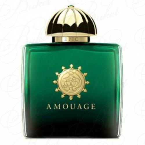 Парфюмерная вода Amouage EPIC WOMAN 100ml edp