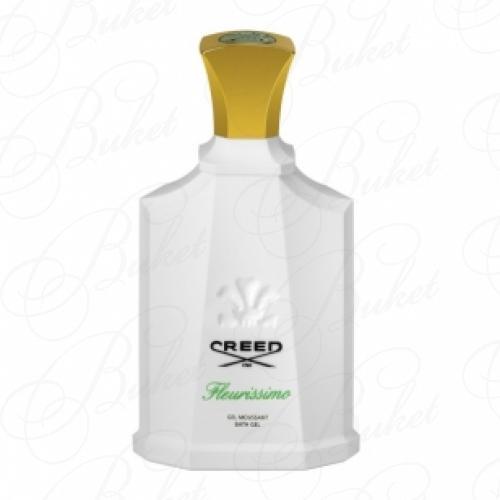 Гель для душа Creed FLEURISSIMO sh/gel 200ml