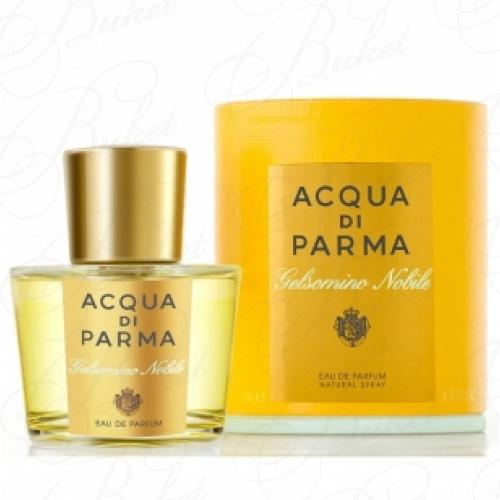 Парфюмерная вода Acqua Di Parma GELSOMINO NOBILE 100ml edp