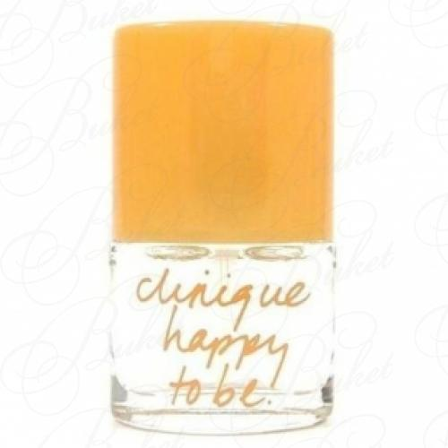 Миниатюры Clinique HAPPY TO BE 4ml edp