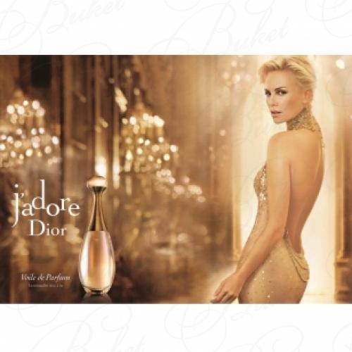 Пробники Christian Dior J'ADORE VOILE DE PARFUM 1ml edt