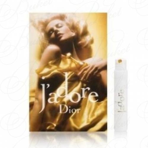 Пробники Christian Dior J'ADORE 1ml edp