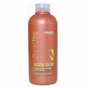 Шампунь для волос DIKSON KATION VALINE SHAMPOOING 500ml