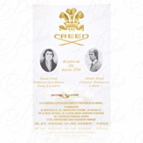Пробники Creed MILLESIME IMPERIAL 2ml edt