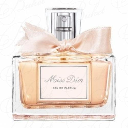 Парфюмерная вода Christian Dior MISS DIOR COUTURE EDITION 50ml edp