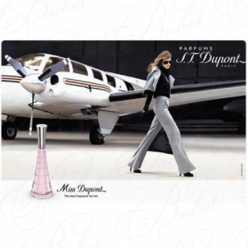 Миниатюры Dupont MISS DUPONT 4.5ml edp