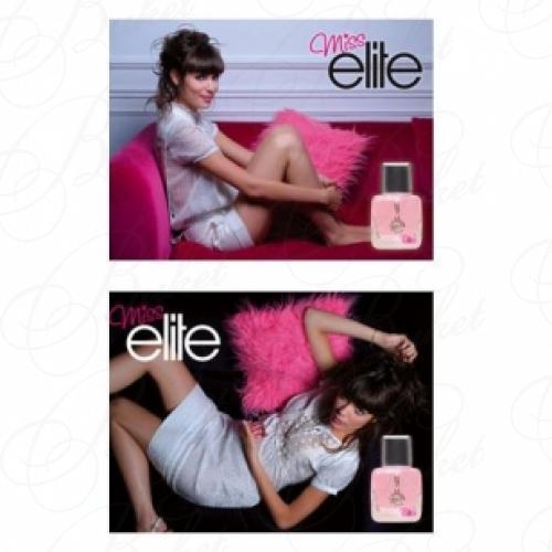 Тестер Elite Model Look MISS ELITE 75ml edp TESTER