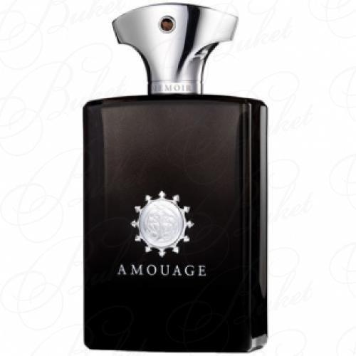 Парфюмерная вода Amouage MEMOIR MAN 50ml edp