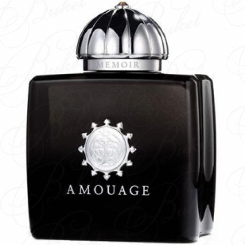 Тестер Amouage MEMOIR WOMAN 100ml edp TESTER