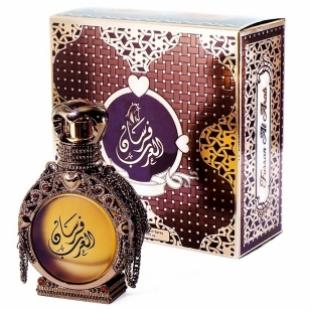 My Perfumes FURSAN AL ARAB 45ml edp