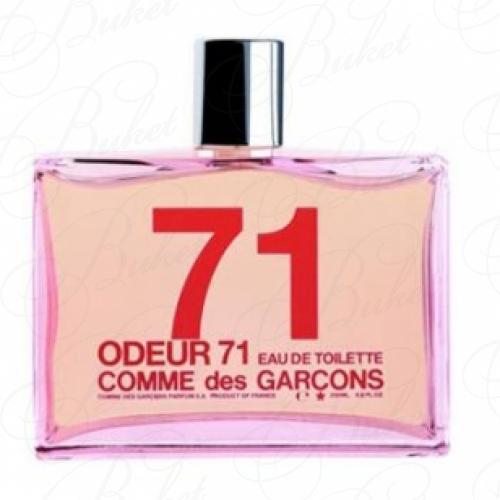 Туалетная вода Comme Des Garcons ODEUR 71 200ml edt