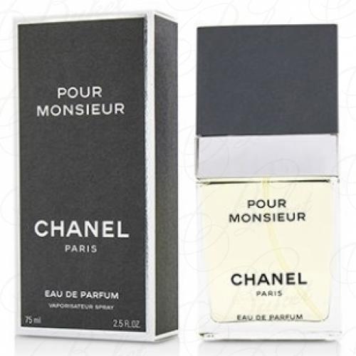 Парфюмерная вода Chanel POUR MONSIEUR Eau de Parfum 75ml edp