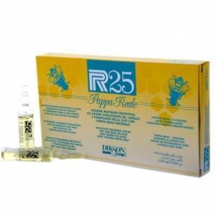 Лосьон для волос DIKSON P.R.25 РАРРА REALE 10шт