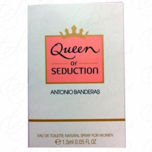 Пробники Antonio Banderas QUEEN OF SEDUCTION 1.5ml edt