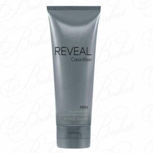 Гель для душа Calvin Klein REVEAL FOR MEN sh/gel 200ml