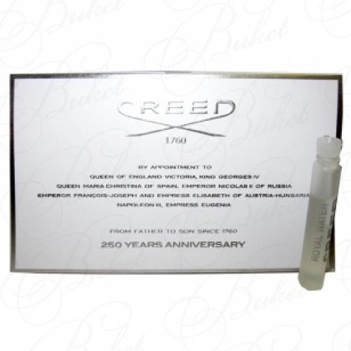 Пробники Creed ROYAL WATER 2ml edp