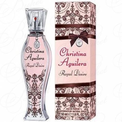Парфюмерная вода Christina Aguilera ROYAL DESIRE 15ml edp