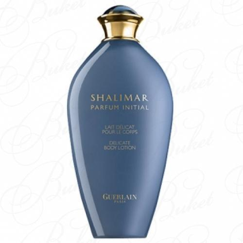 Лосьон для тела Guerlain SHALIMAR PARFUM INITIAL b/lot 200ml