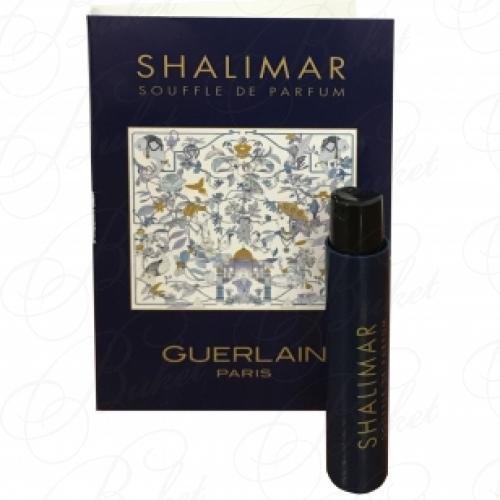 Пробники Guerlain SHALIMAR SOUFFLE DE PARFUM 1ml edp
