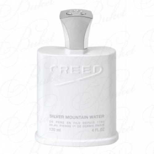 Парфюмерная вода Creed SILVER MOUNTAIN WATER 120ml edp