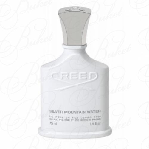 Парфюмерная вода Creed SILVER MOUNTAIN WATER 75ml edp