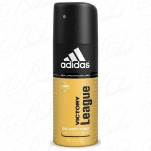 Дезодорант спрей Adidas VICTORY LEAGUE deo spray 150ml