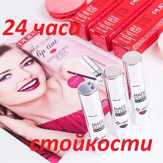 Магазин косметика 24